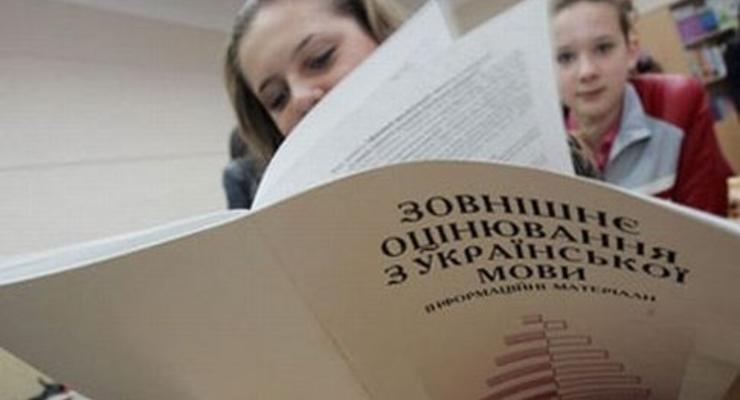 Пробное тестирование для школьников подорожало на 20 гривен