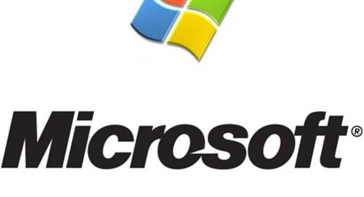 Онлайн-конференция с генеральным директором Microsoft Украина