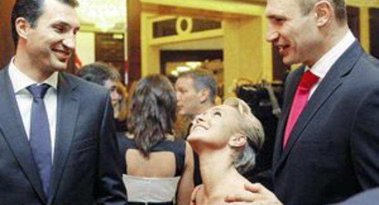 Братья Кличко заработали на аукционе 880 тысяч евро