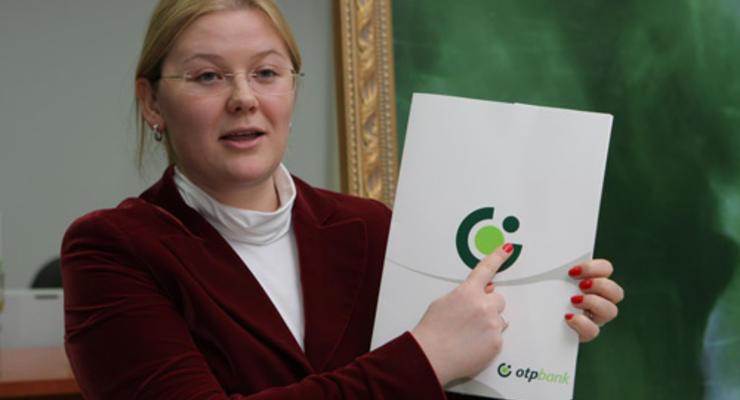 """ОТП Банк"" отчитался по финансам за третий квартал"