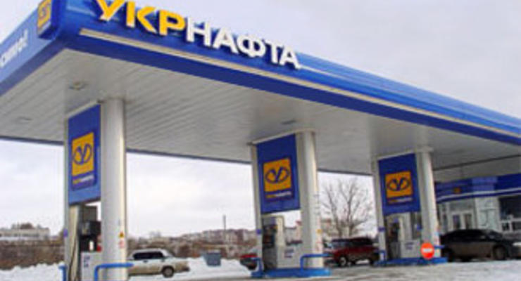 Укрнафта заработала в 2010 году 2,5 млрд гривен