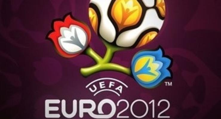 Когда и как можно будет купить билет на Евро-2012?