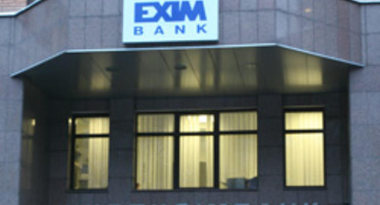 Укрэксимбанк увеличил выпуск облигаций на 250 млн долларов
