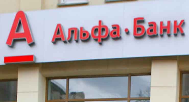 У Альфа-Банка новый Старший советник