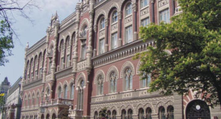 НБУ хочет повысить минимальный капитал банков до 500 млн гривен