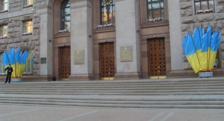 Против чиновников КГГА возбуждено 5 уголовных дел