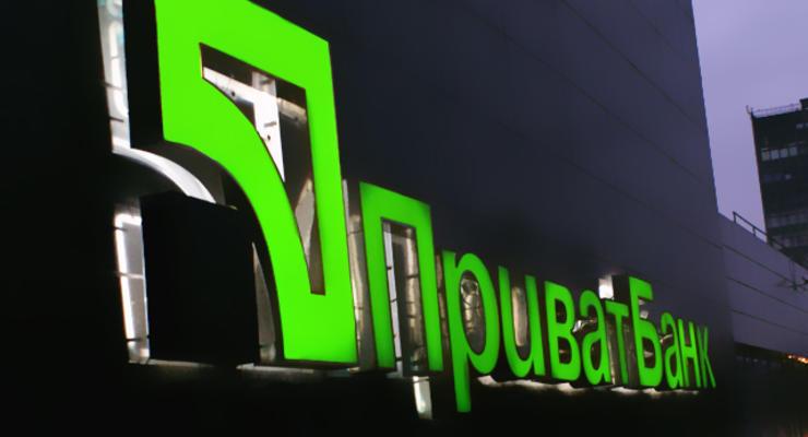Активы ПриватБанка превысили 100 млрд гривен