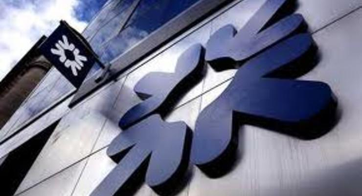 Royal Bank of Scotland оштрафовали на 6,7 млн евро