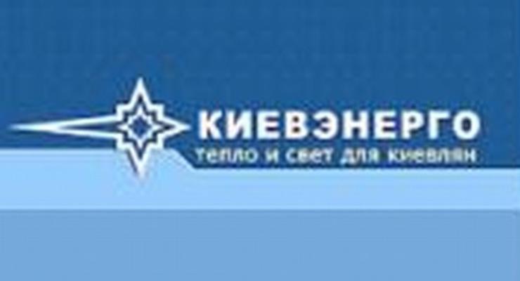 Киев утеплят на 437 млн грн