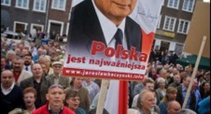 В Польше идет второй тур выборов президента