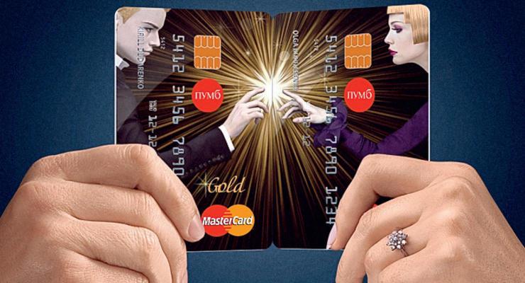 Новое предложение от ПУМБ и MasterCard
