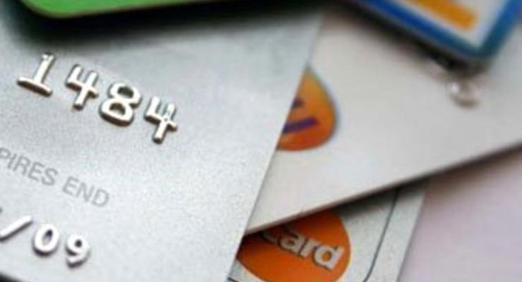 MasterCard выпустила карточку с дисплеем