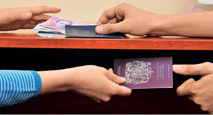 Крымчанам выдадут паспорта на русском языке