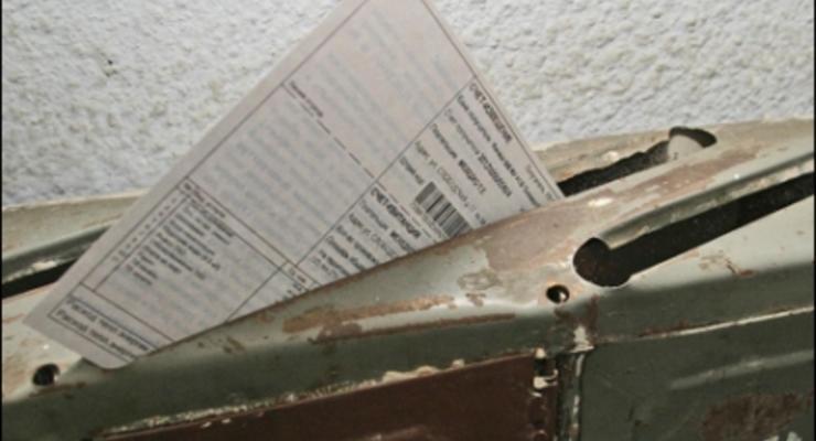 Киевляне могут оплатить коммуналку через WebMoney