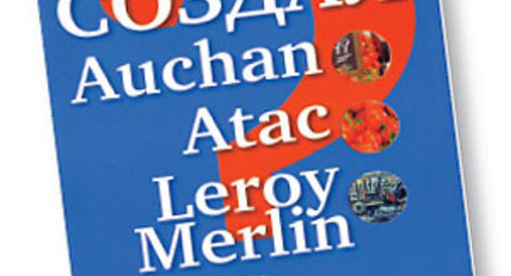 Кто создал Auchan, Atac, Leroy Merlin? Секреты семьи Мюлье