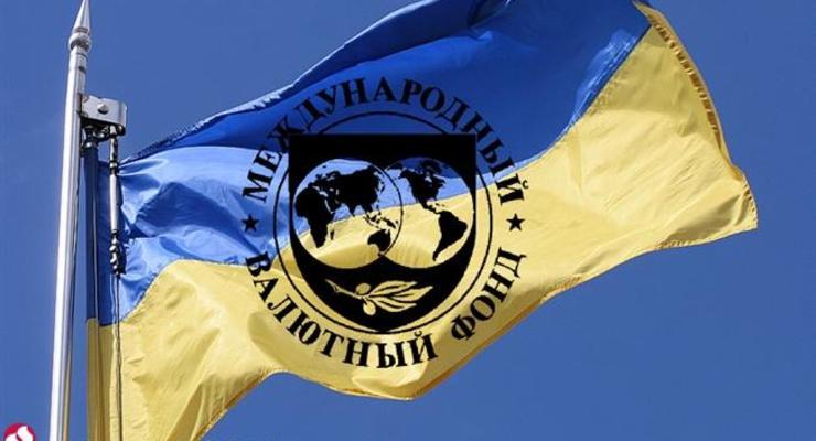 МВФ назвал условия третьего транша для Украины