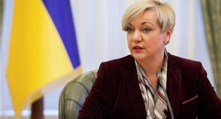 Дельта Банк обнародовал информацию о счетах семьи Гонтаревой