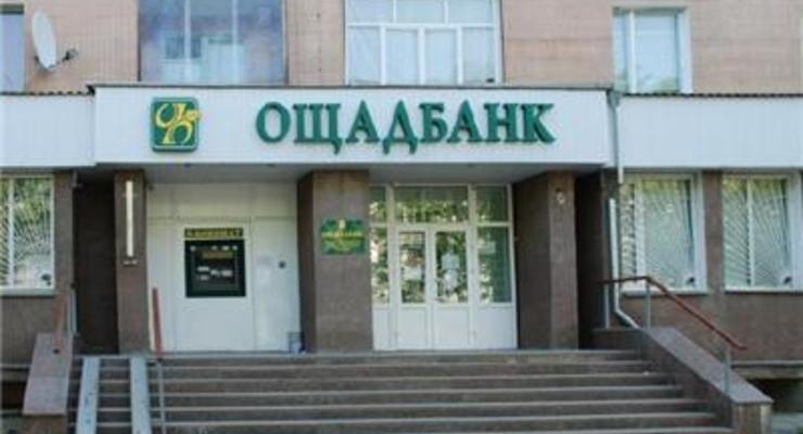 Ощадбанк выиграл суд у Фонда гарантирования вкладов
