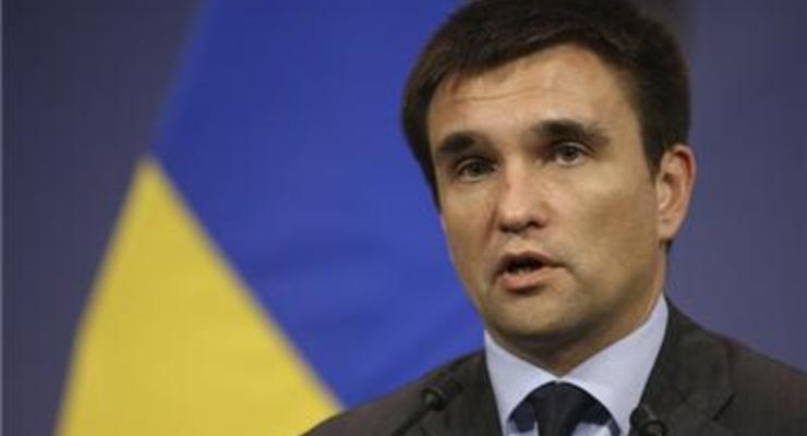 Украина будет доказывать, что бонды Януковича - взятка - Климкин
