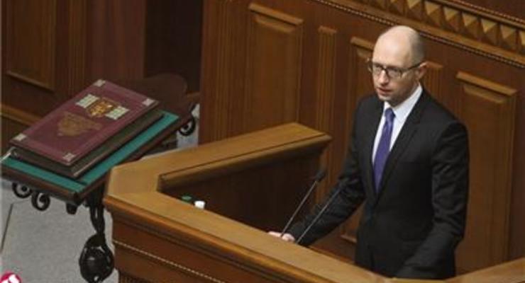 Сейчас у нас нет денег на повышение соцстандартов - Яценюк