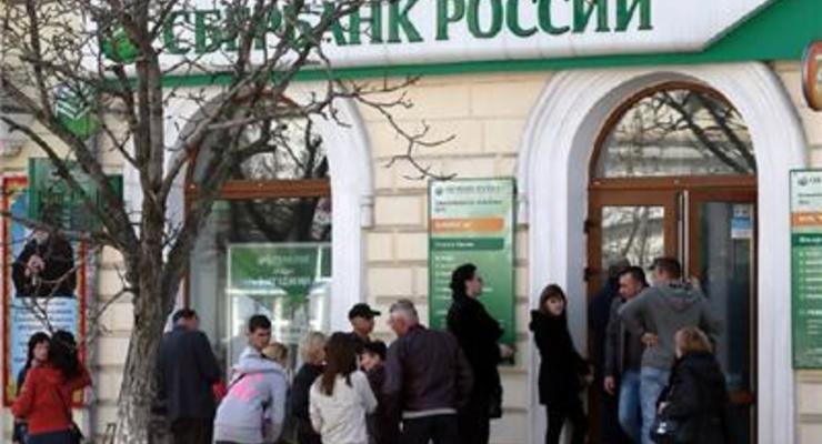 """""""Дочка"""" Сбербанка России увеличила уставный капитал в 2,4 раза"""