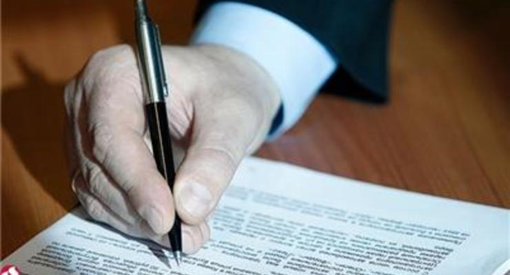 Украина и Каймановы острова будут обмениваться налоговыми данными