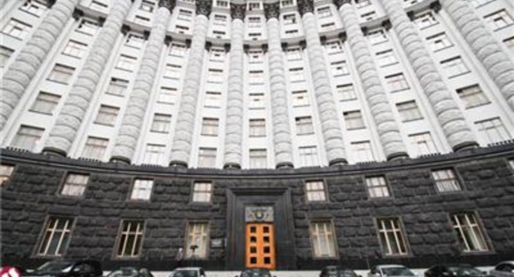 Кабмин продлил сроки погашения казначейских бумаг