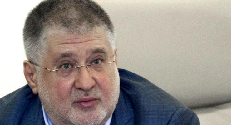 Коломойский подал еще один иск в Гаагу против России