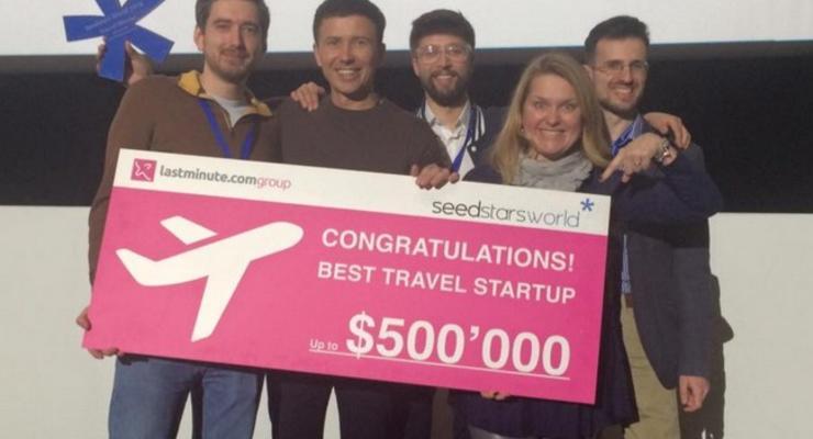 Украинский сервис признан лучшим туристическим стартапом в мире