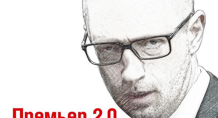 Премьер 2.0: имитация реформ или реальные изменения?