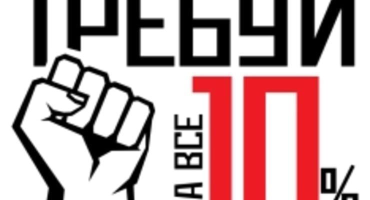 """Статус налоговой реформы """"на сегодня"""""""