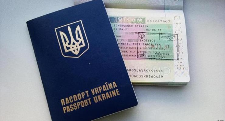 США обвиняют в коррупции собственников украинского ЕДАПС