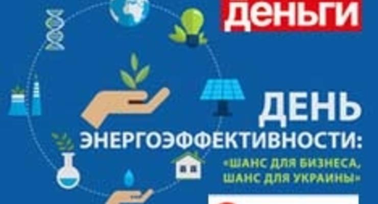 Цены учат энергоэффективности