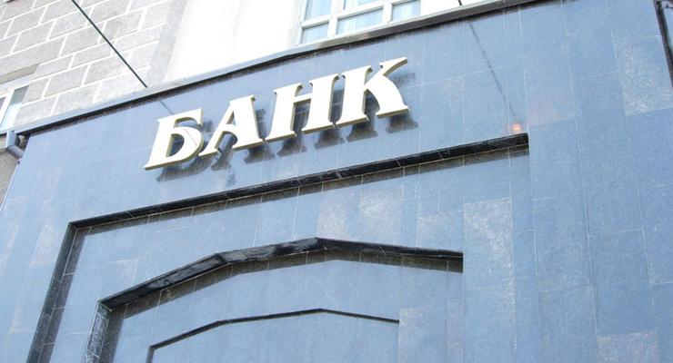 """ТОП-20 банков наименее рационально """"освоивших"""" рефинансирование НБУ"""