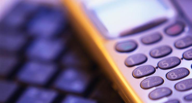 Мобильная связь для экономных
