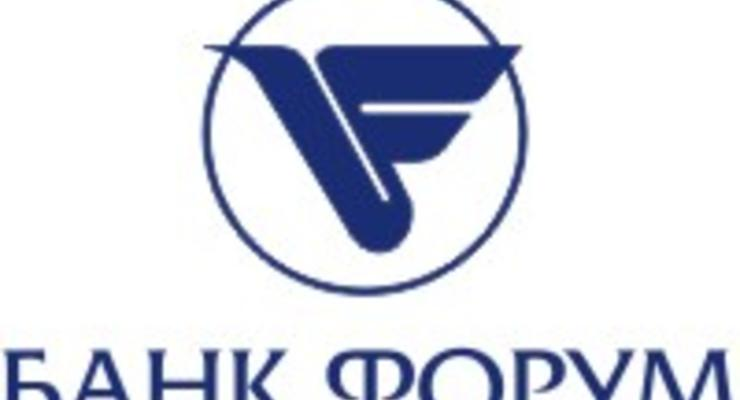 """Суд первой инстанции удовлетворил иск """"Смарт-холдинга"""" об отмене ликвидации банка """"Форум"""""""