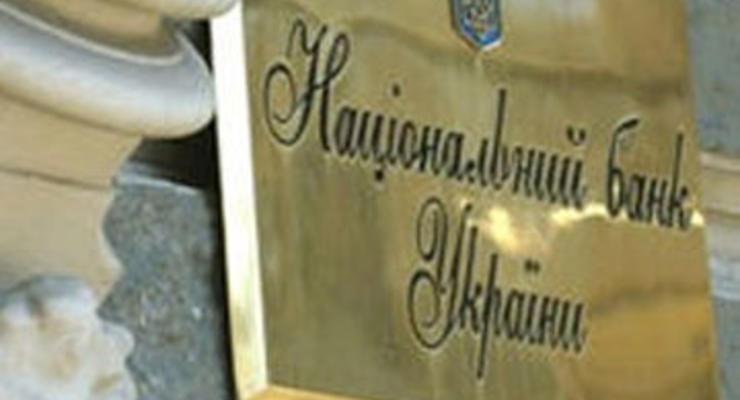 16 мая в Донецкой области возобновили работу банки