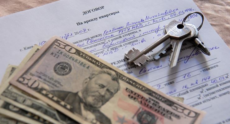 Как избежать мошенников при аренде квартир и домов