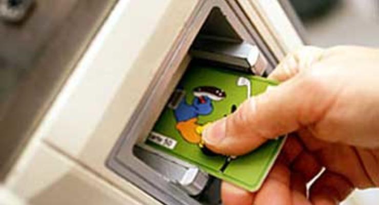 Чем бывают опасны банкоматы, умеющие принимать наличные