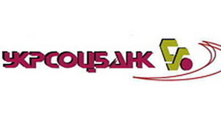 Дебют месяца: Укрсоцбанк - новым клиентам