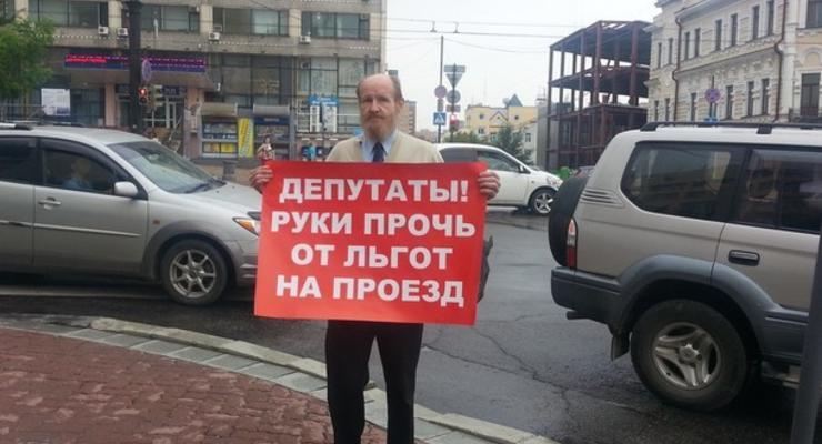 Украинцам хотят выдавать льготы деньгами