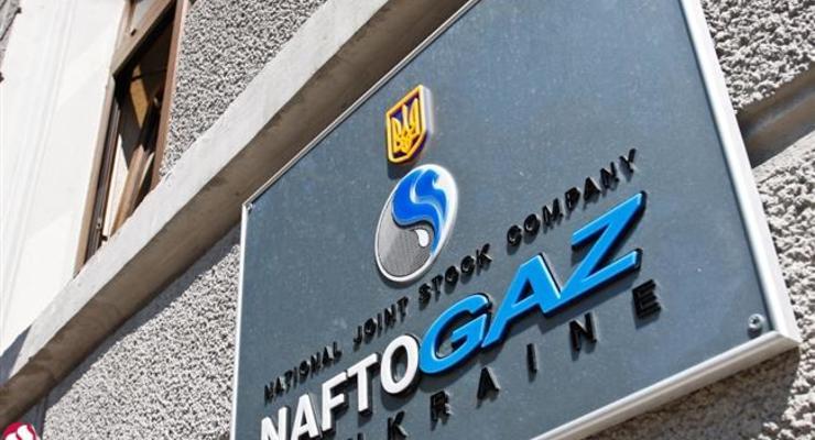 В Стокгольме начались слушания по искам Нафтогаза и Газпрома