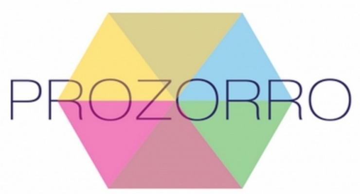 Как сработала система ProZorro в пилотном режиме: инфографика