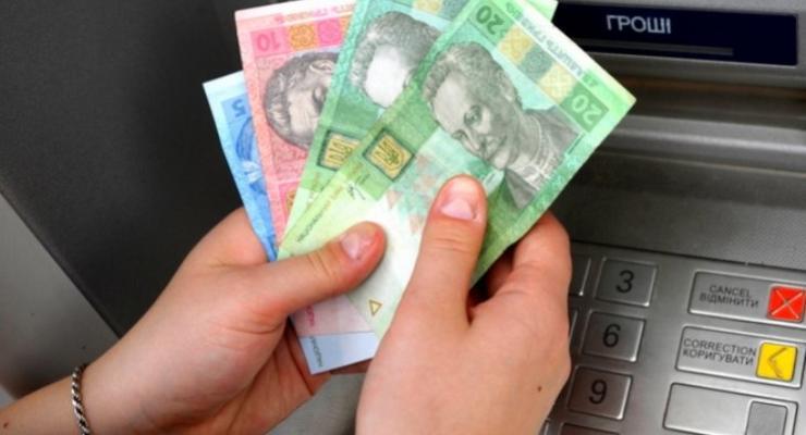 Украинские банки будут блокировать выдачу наличных с карточек