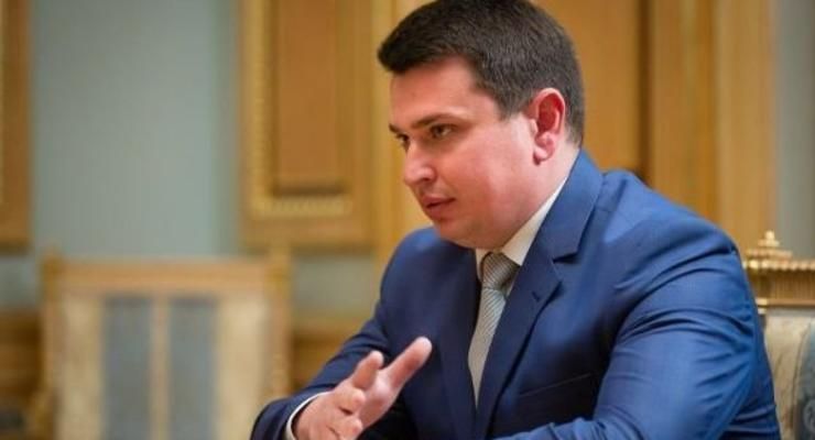 НАБУ расследует коррупционные схемы на миллиард гривен - Сытник