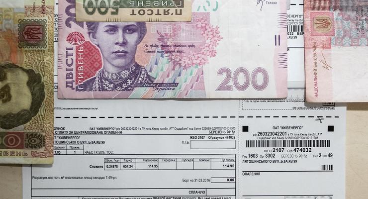 Украинцам рассказали, как вырастут коммунальные тарифы к 2018 году