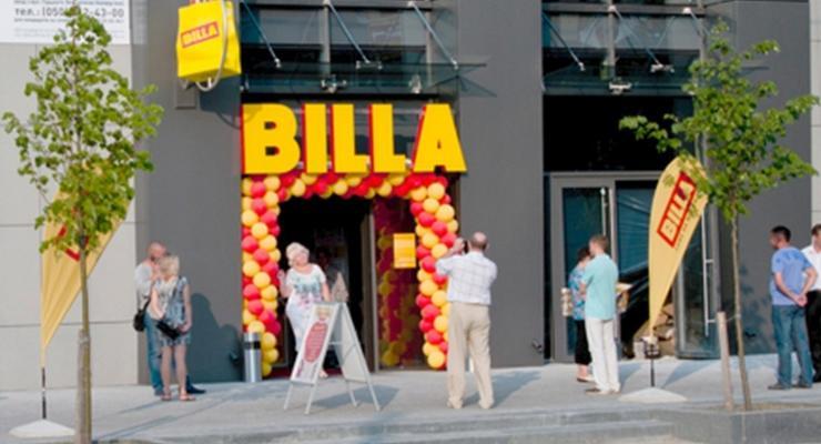 Суд запретил компании BILLA открывать в Киеве новый супермаркет