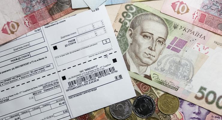 В Минсоцполитики говорят, что субсидий на всех может не хватить
