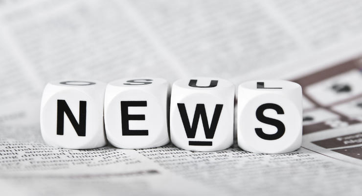 ТОП-5 самых важных новостей недели