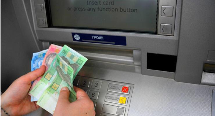 В Украине прекращает существование крупная сеть банкоматов